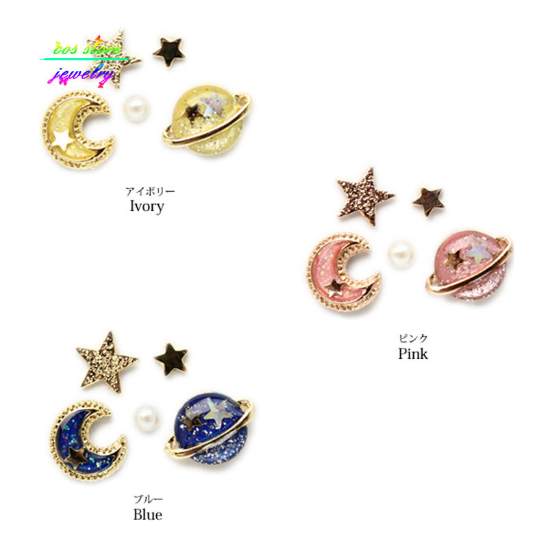 11560-bdc75d50c4374ae636ca6efbf3cac715 Japanese Style Universe Fake Earring Jewelry Set