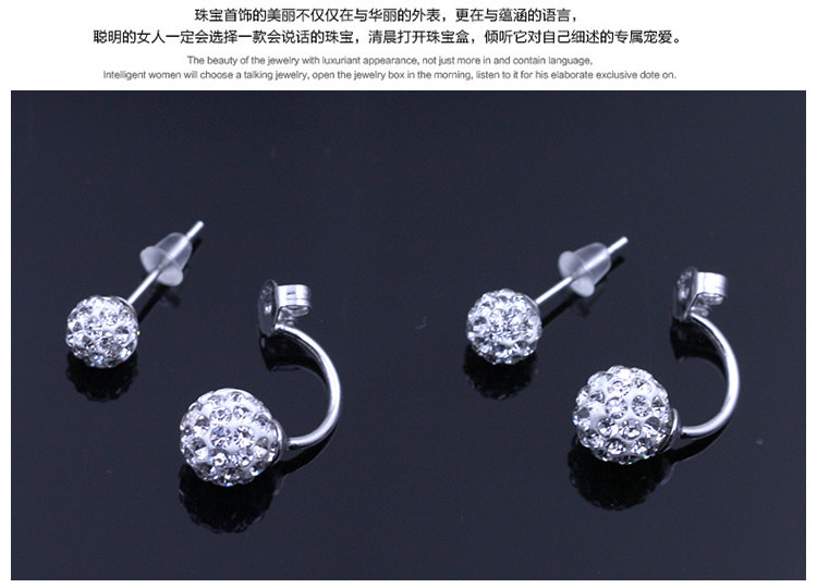 11586-6e03dc9d5276c1542acc015364cd994a 2016 Silver Crystal Ball Push Back Earring Jewelry