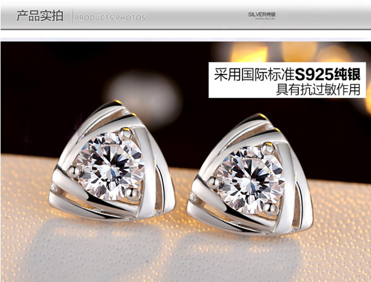 11599-069567e507780aba6e12b6ccc63946d1 Geometric Triangle Stud Earring Jewelry With Crystal Zircon