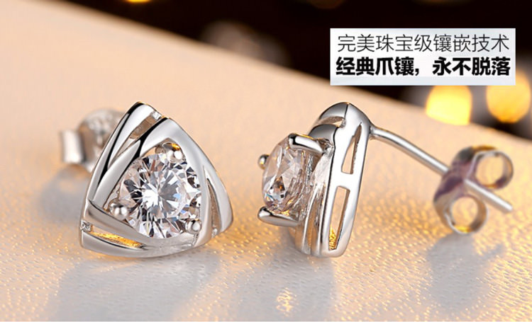 11599-74ba20ea9d198250364ecd2a40504af8 Geometric Triangle Stud Earring Jewelry With Crystal Zircon