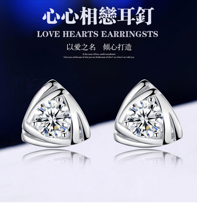 11599-ea783cb63dbff426bca3c40d8302100f Geometric Triangle Stud Earring Jewelry With Crystal Zircon