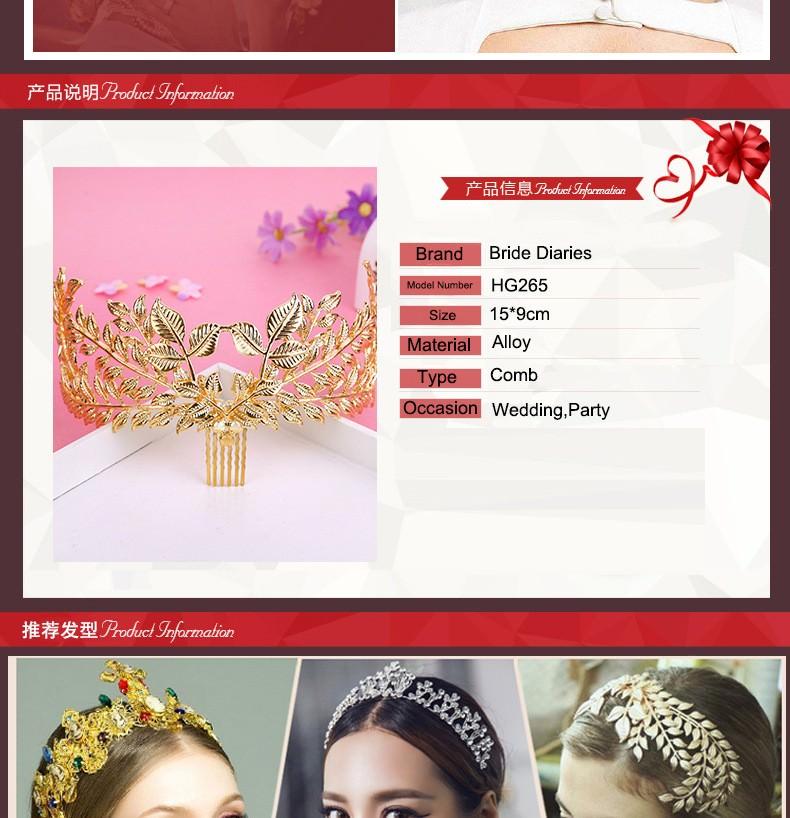 8877-34d2d619dfd65d30c5136a25eb27bf1a Vintage Athenian Golden Laurel Wreath Head Jewelry