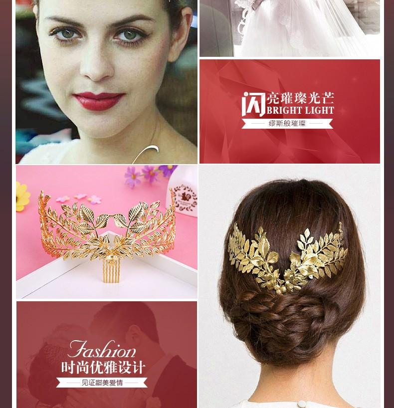 8877-ac3de42e3cdcc8ca1562000819d6309d Vintage Athenian Golden Laurel Wreath Head Jewelry