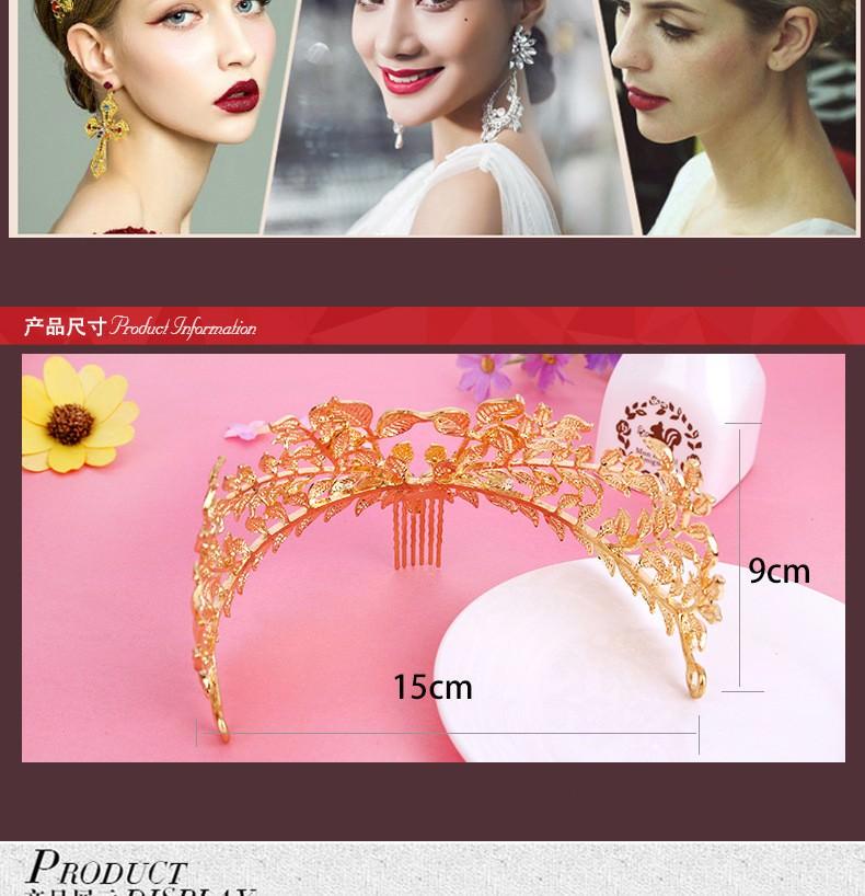 8877-b1a9484493d994fe6404a12aab56d992 Vintage Athenian Golden Laurel Wreath Head Jewelry