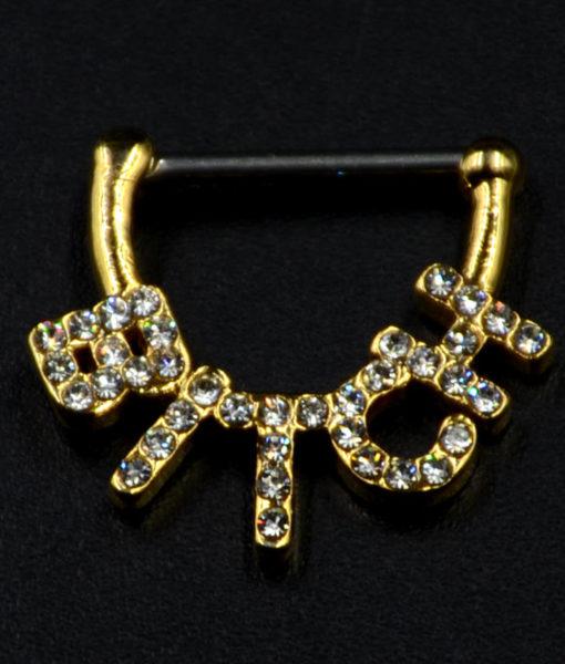 """Rhinestone Crystal Inlaid """"Bitch"""" Nipple Clicker Shield Cap Piercing Ring For Women"""